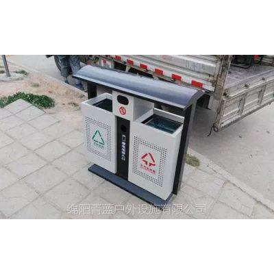 青蓝户外环保果壳箱 钢制冲孔垃圾桶 适用于各种公共场所 公寓分类桶