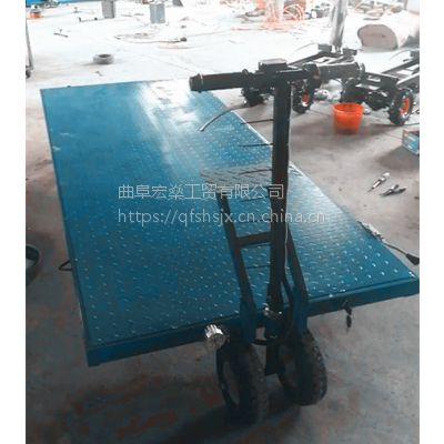 多功能电动运输手推车 搬砖电动平板车
