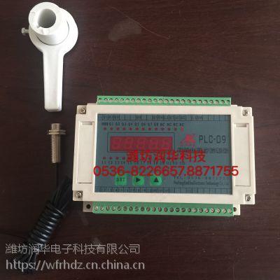细纱机三自动改造--PLC-09