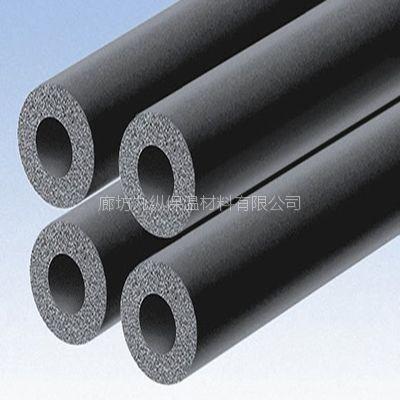 新型耐高温发泡橡塑管 华美橡塑保温国家标准