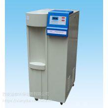 西安溢泰供应实验用超纯水机 超纯水器UPH-II-40L
