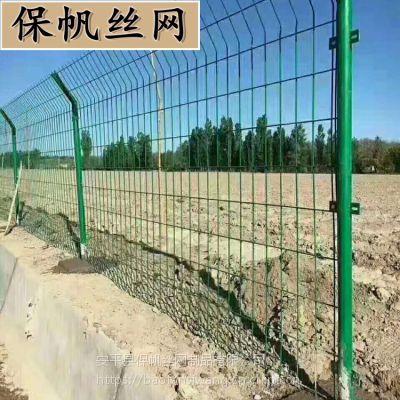 护栏网报价@郑州护栏网报价@双边丝护栏网生产厂家报价