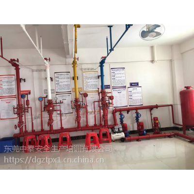8月份建构物消防员开4个班(学校引进新设备,让您不仅仅是考证)