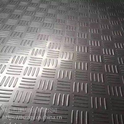 批发供应不锈钢冲压防滑花纹板