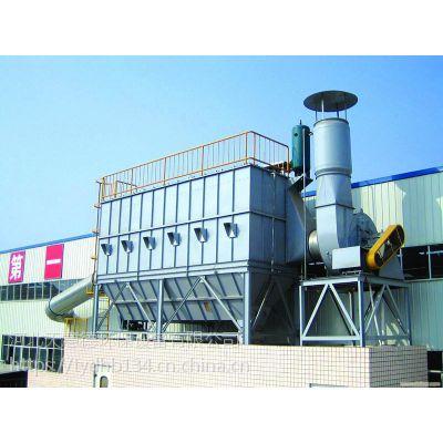 焦化厂DZW93型低压喷吹脉冲袋式除尘器