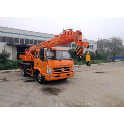厂家直销 唐骏系列8吨小型吊车 五截臂8吨吊机 国五汽车起重机