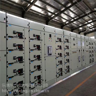 GCS低压抽屉式配电柜壳体//乐清东广品质供应