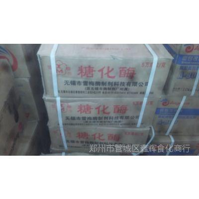 厂家大量供应雪梅五万单位酶制剂糖化酶食品级糖化酶液体糖化酶