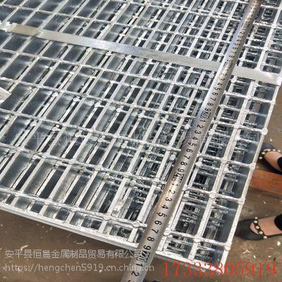 操作平台格栅板 湖北热镀锌平台格栅板 网格排水沟盖板厂家