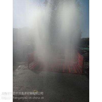 昌吉工地洗车台SAJ-55