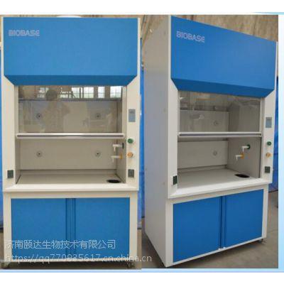 BIOBASE医院实验室全钢通风柜 配置齐全经久耐用