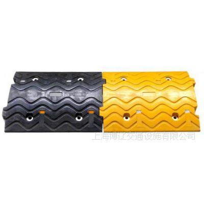 橡胶减速带,上海质量好的减速带,波浪型耐压承重减速带