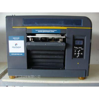 uv1800平板打印机设备