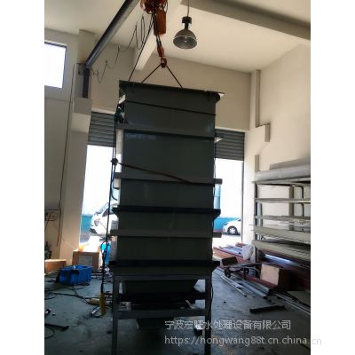宏旺电镀废水处理设备,宁波废水处理设备批发