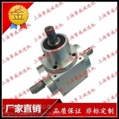 HD11 VS11 VSA14 VSF17 VSAF21 24齿轮换向器减速箱减速机转向器