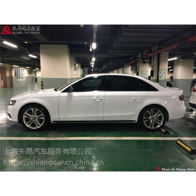 上海租奥迪A4L自驾 租奥迪一天多少钱 租车实体店 上海矢昂汽车租赁