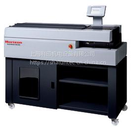 Horizon_BQ-160数位胶装机,智能环保胶装机