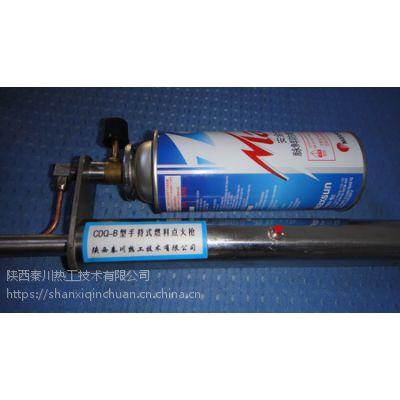 供应工业燃气烧嘴手持式燃料点火棒CDQ-B燃料点火枪