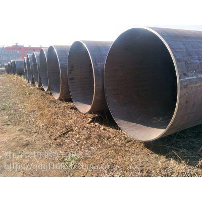 河北东岳钢管厂专业生产大口径双面埋弧焊直缝钢管 400mm-1420mm