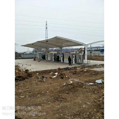舟山膜结构充电桩金华火车站膜结构制作施工