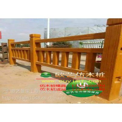 浙江仿木栏杆厂家生产
