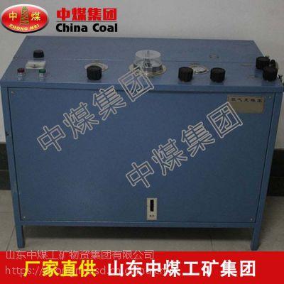 YQB-30氧气填充泵,优质YQB-30氧气填充泵,ZHONGMEI
