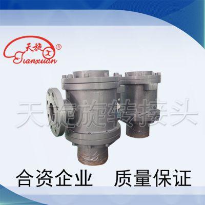 厂家供应天旋XRY系列热油旋转接头油压机械机床的油压水压作用管道