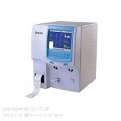 国产深圳迈瑞BC-2800三分类全自动血细胞分析仪