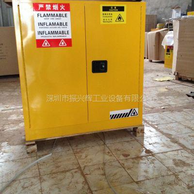 深圳振兴辉现货30加仑防爆柜 易燃液体存放安全柜