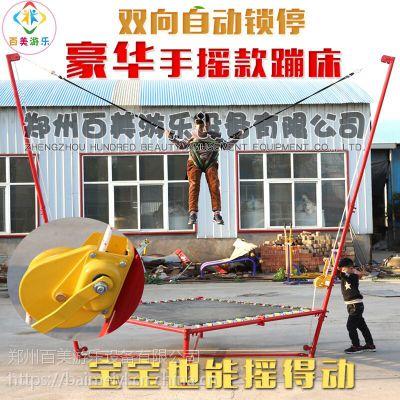 山西晋城新款钢架小蹦极,儿童手摇蹦极床让小朋友在空中放肆玩