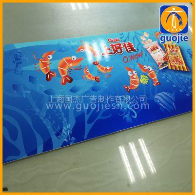 广告板写真喷绘制作厚度定做形状自定义雪弗板pvc材质表面高清印刷泡沫材质