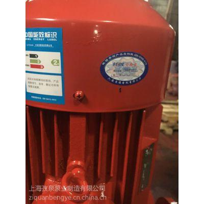 上海品牌XBD5/30-L消防泵厂家 30KW喷淋泵价格 消火栓泵型号