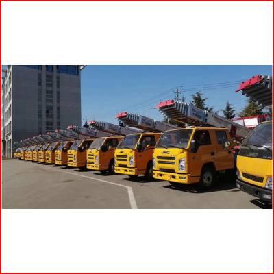 国五江铃28米云梯搬家车厂家报价多少