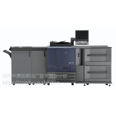 供应郑州大学科技园东区附近 图文快印 标书装订 工程图纸 彩色文印 装订 晒图 出图 大图彩色扫描