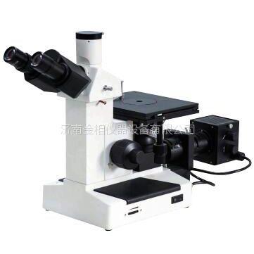 通过正置、倒置金相显微镜结构、图片来分析它们的区别
