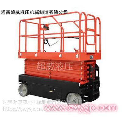 超威SJY-12M固定剪叉式卸货升降平台
