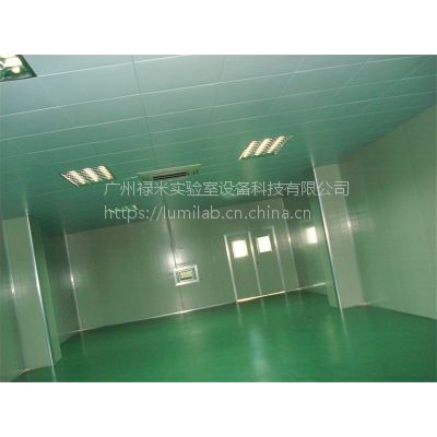 十万级无尘室、化妆品洁净车间、洁净室、厂家低价直销无尘室 禄米科技
