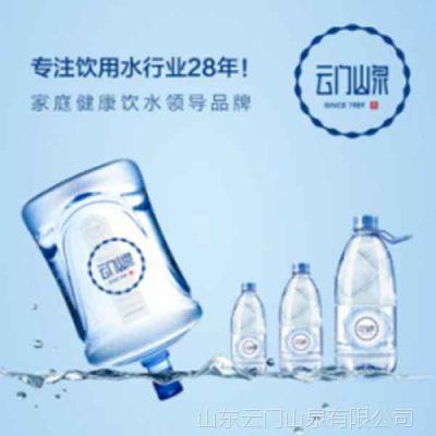 青州桶装水厂家