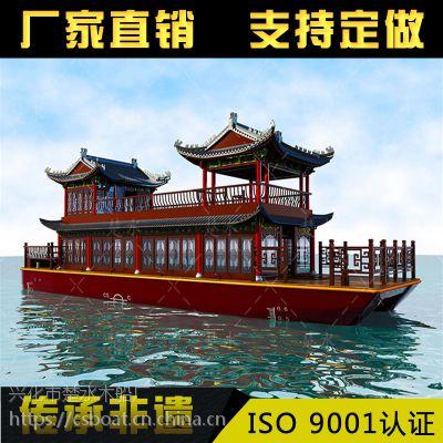 中国木船厂家直销 画舫木船 餐饮观光船 水上房子船 服务类船出售