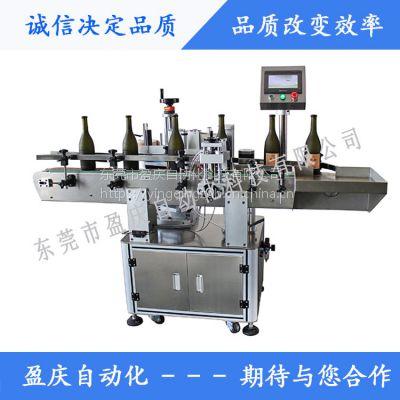 供应盈庆YQ-211全自动立式圆瓶定位不干胶贴标机