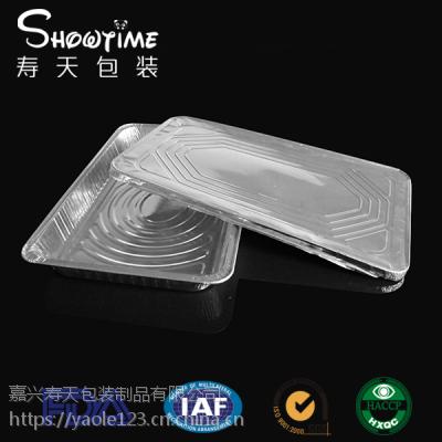 6400毫升特大号铝箔餐盒烤鱼海鲜拼盘