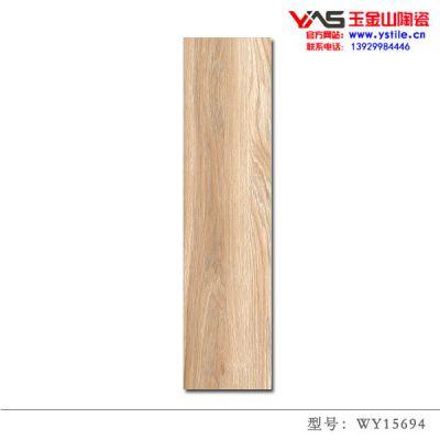 1000*200木纹砖\广东长条木纹瓷砖厂家\玉金山木纹砖A