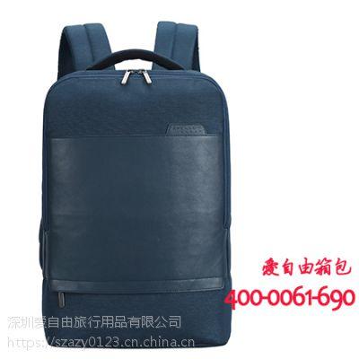 双肩背包定制,广东省箱包厂,按要求定做