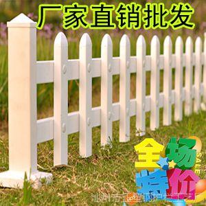 安徽蚌埠PVC草坪护栏 小栅栏 花坛护栏 PVC塑钢护栏厂