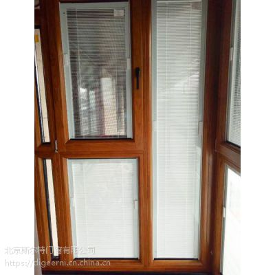 高端智能铝木门窗加盟 蒂格尔尼门窗招商加盟
