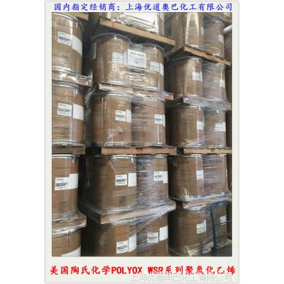 改性聚氧化乙烯美国陶氏化学高粘细粉PEO水泥增稠增粘用
