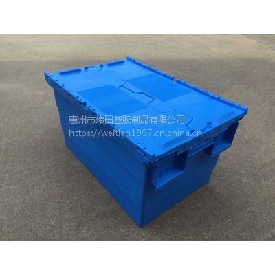 物流斜插箱、塑胶周转物流箱