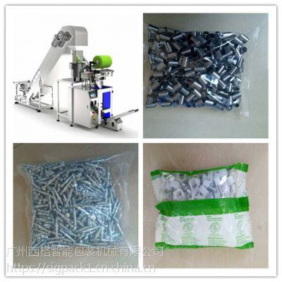 橡胶圈塑料包装机,五金胶圈塑料包装机