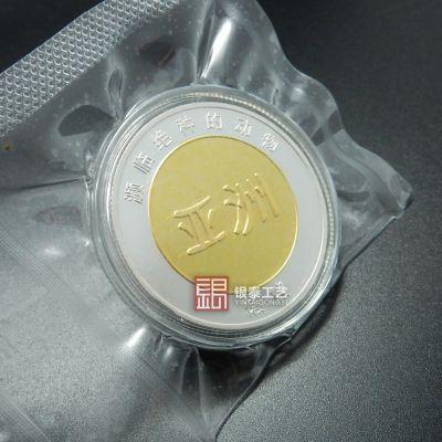 金银币制做 纪念章定制厂家 深圳银泰工艺