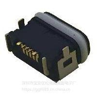防水MICRO IP68 USB母座 大电流3A防水母座 四脚DIP插板+防水胶圈 5P针贴片